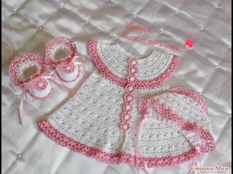 Crochet Baby dress| Free |Crochet Patterns| 561