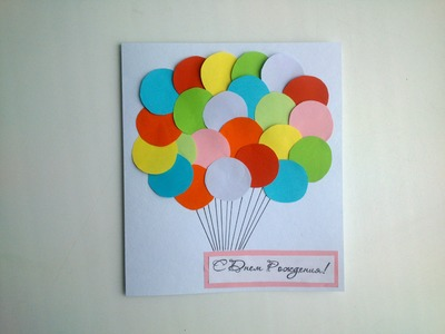 Simple Birthday Paper Card - Handmade Gifts - Paper DIY Crafts - Art Tutorials