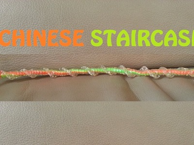 How to Do the Chinese Staircase Stitch