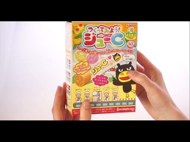 Kabaya Ju-C Candy DIY