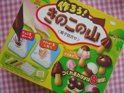 DIY Candy Kit - Kinoko no yama