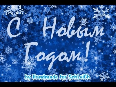 New Year's HanDmAde))