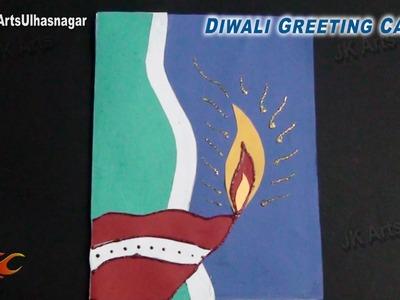 DIY Diwali Greeting Card | How To Make | JK Arts 769