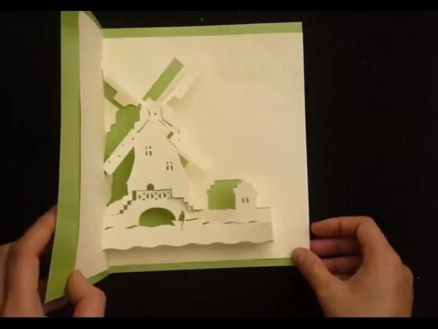 Windmill Pop Up Card Tutorial