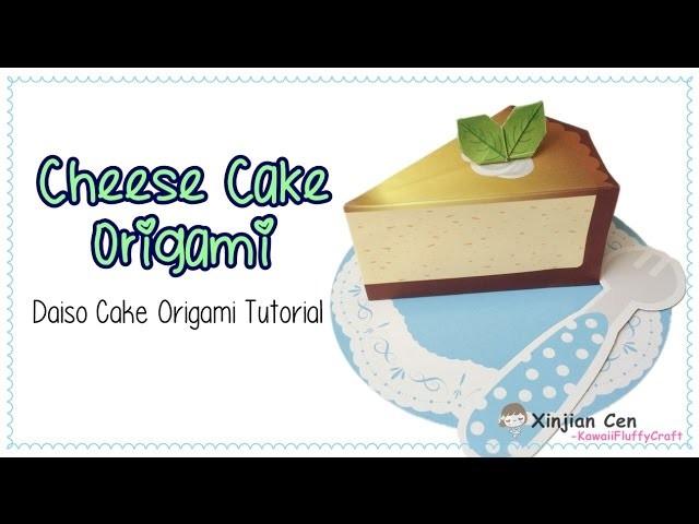 Cheese Cake Origami Tutorial (Daiso Origami Kit)