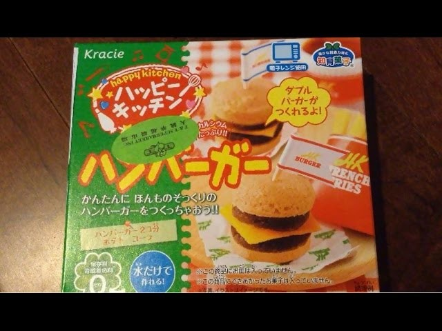 Kracie Happy Kitchen Hamburger DIY Japanese Candy Kit Tutorial | How To