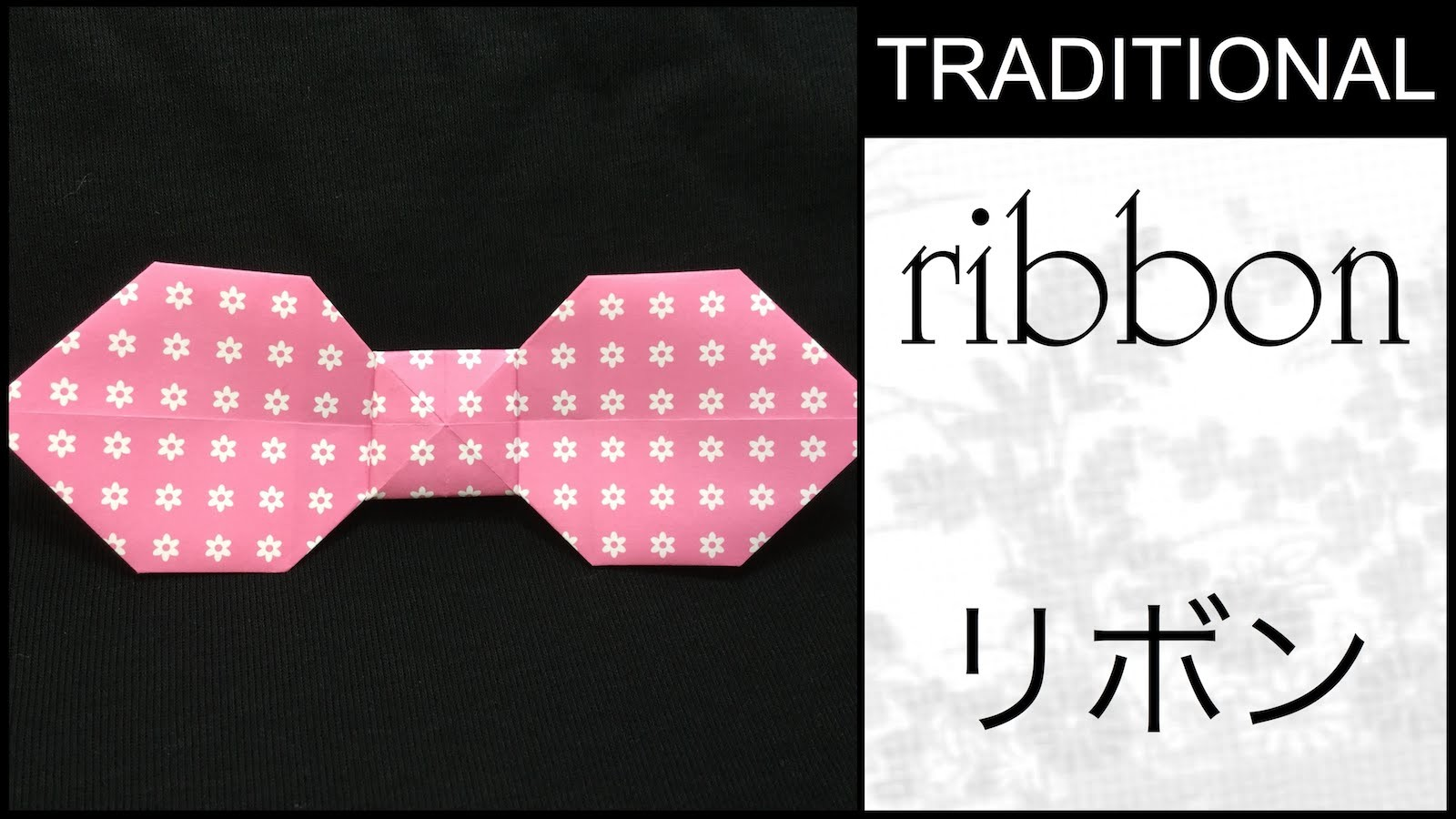 Traditional Origami RIbbon and Bow Tutorial
