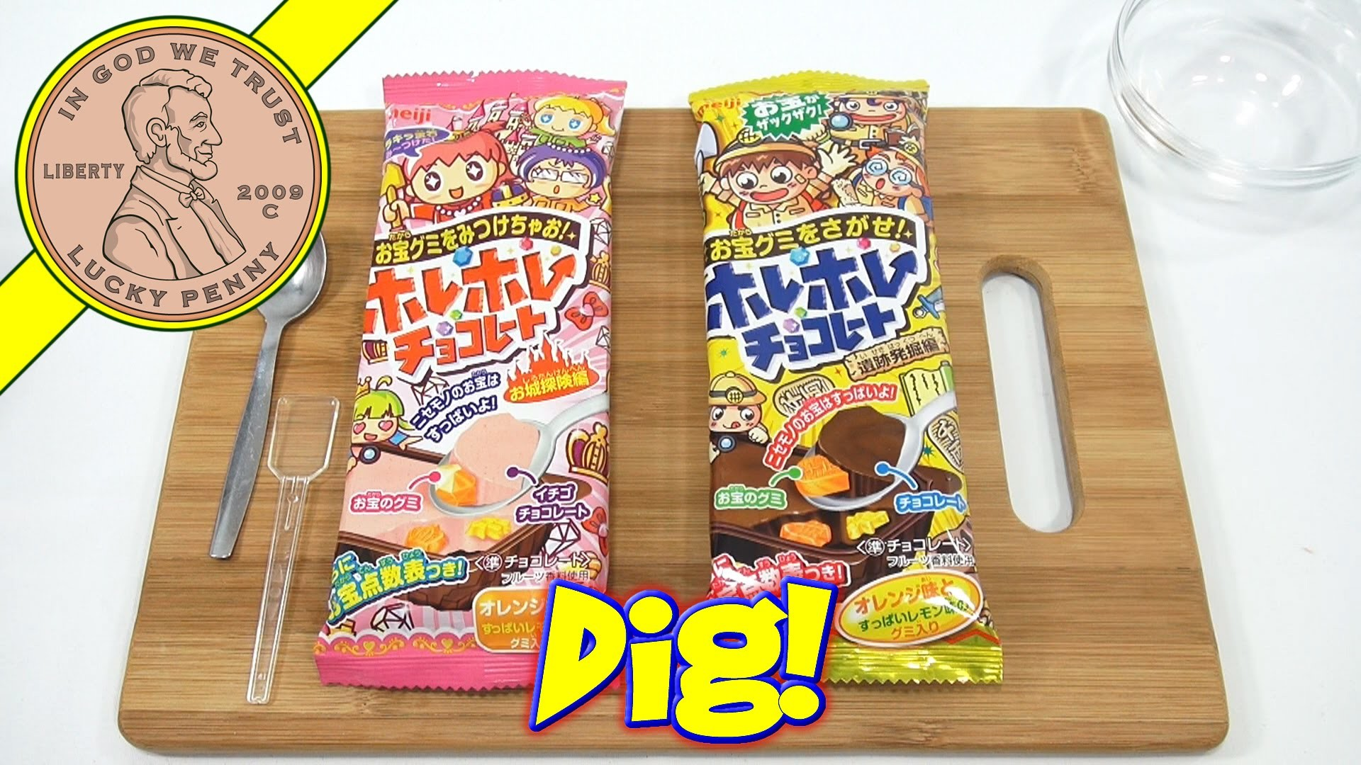 It's Digging Time! Hore Hore Chocolate Gummy Candy Japanese DIY Kit, Meiji