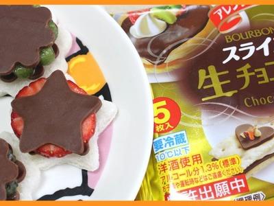DIY Sliced Chocolate Treats