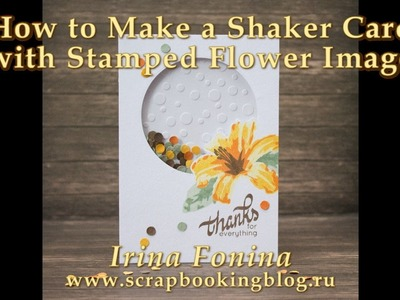 How to Make a Shaker Card with Stamped Flower Image