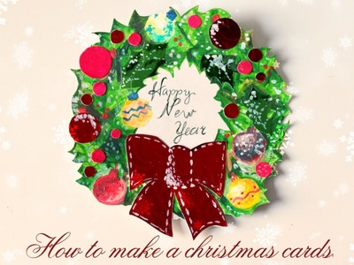 How To Make Christmas and New Year Handmade Cards