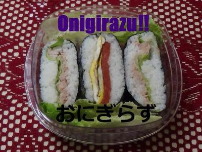 How To Make A: Onigirazu Bento!!