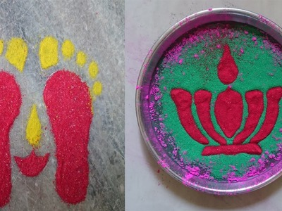 How to Make Rangoli (Simple & Above Water)