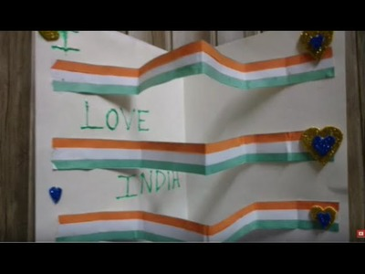 I Love India(Tricolour Flag) Popup Card Making With Paper Quilling For Kids