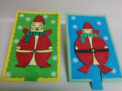 Art and Craft: How to make interactive. peek a boo santa card