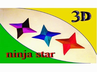 How To Make a Paper Ninja Star (3D Shuriken) - Origami
