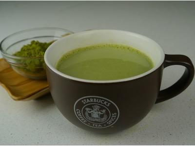 DIY Starbucks Green Tea Latte