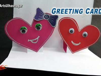 DIY Valentine's Day Pop-up Greeting Card | How to make | JK Arts 911