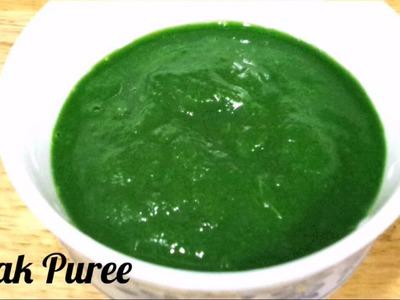 How to make Palak Puree.#262