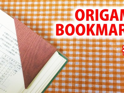 Origami-How to make triangle shape bookmark!《DIY life hack》#1