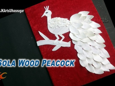 Sola Wood Peacock | How to make wall hanging White Peacock | JK Arts 909