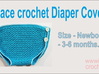 How To Crochet A Lace  Diaper Cover Baby Diaper Cover Free pattern tutorial