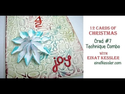 12 Cards of Christmas 2015 - Card #7 Technique Combo