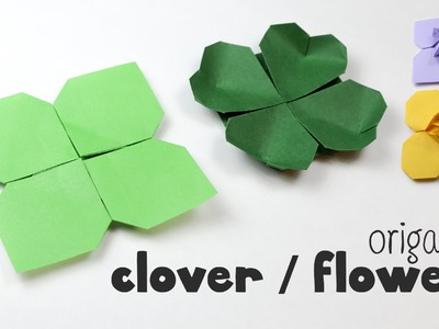 Origami Clover. Flower Instructions