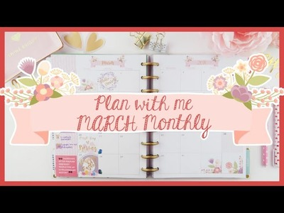 Plan With Me  ❤  MARCH MONTHLY