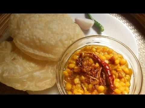 How To Make Delicious Bengali Cholar Dal.  - DIY Food & Drinks Tutorial - Guidecentral