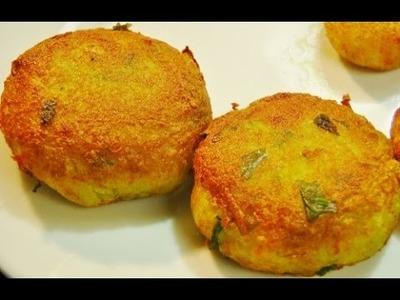 Aloo Tikki - Indian Appetizer Recipe