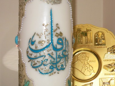 Candle Art Tutorial: Islamic Calligraphy