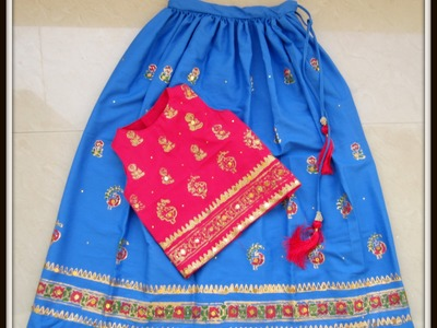 ETHNIC FLARED LONG SKIRT  with CROP TOP