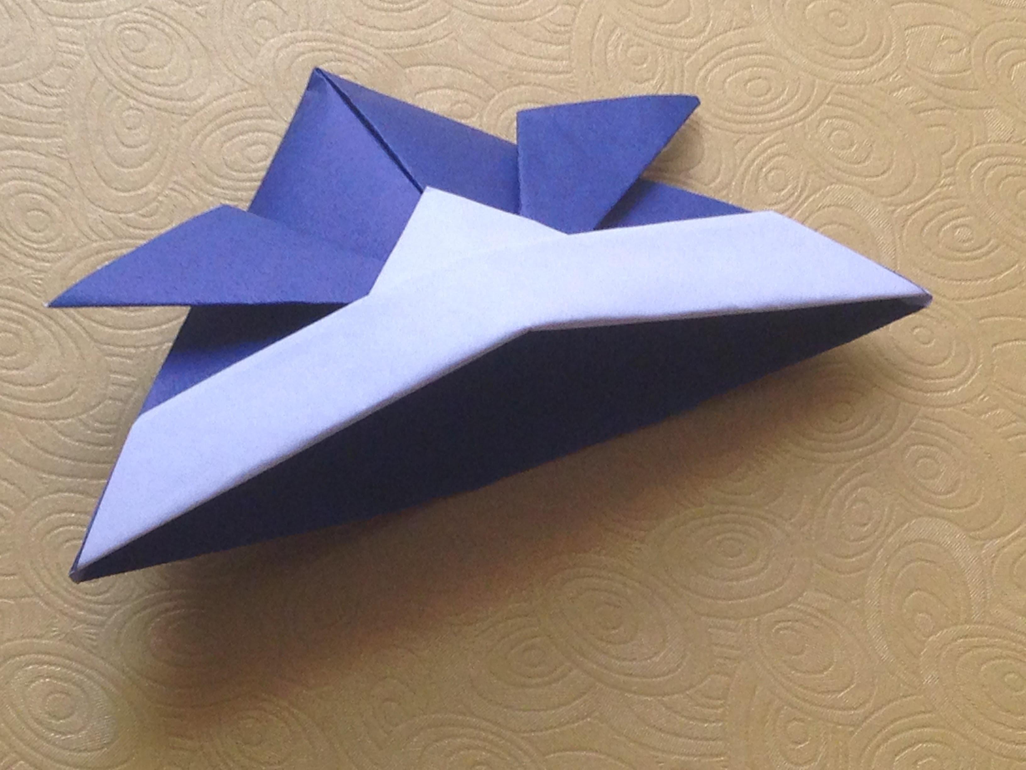 Origami Samurai Hat - How To Make Origami Samurai Hat Tutorial