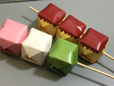 Print Your Own Origami Dango Japanese Sweet