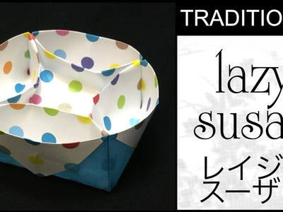 Traditional Origami Lazy Susan Tutorial