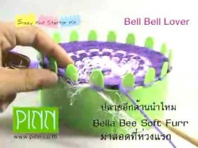 Bell Bell Lover