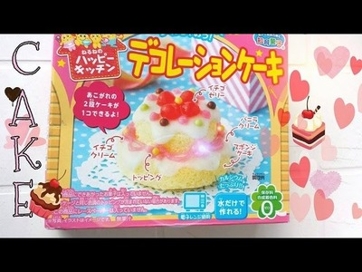 Popin Cookin ! TORTA *-* cake Ita tutorial italiano diy gummy