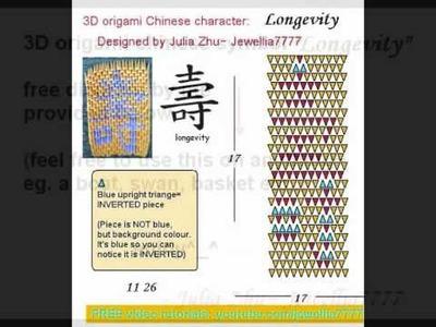3D origami chinese symbol: LONGEVITY (diagram)
