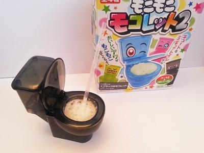 TUTORIAL: JAPAN KIT #9 MokoMoko Mokolet TOILET + ASSAGGIO