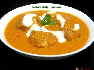 Malai Kofta Recipe-Restaurant Style Malai Kofta Step by Step Recipe-Shahi Malai Kofta Curry