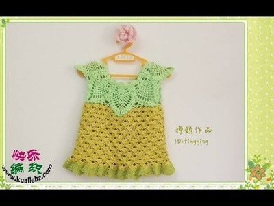 Crochet Patterns| for free |Crochet Baby dress| 571