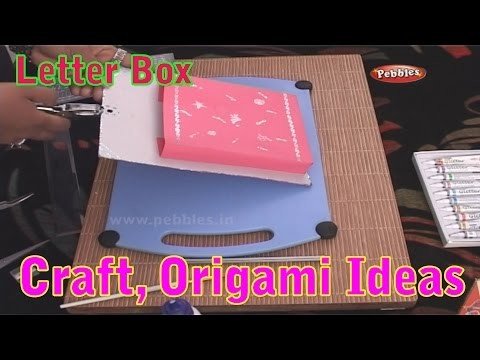 Letter Box | Learn Craft For Kids | Origami For Children | Craft Ideas | Craft With Paper