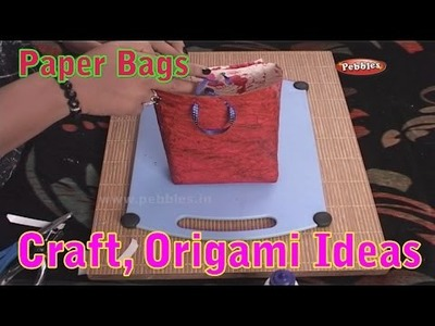 Making Paper Bags  | Learn Craft For Kids | Origami For Children | Craft Ideas | Craft With Paper