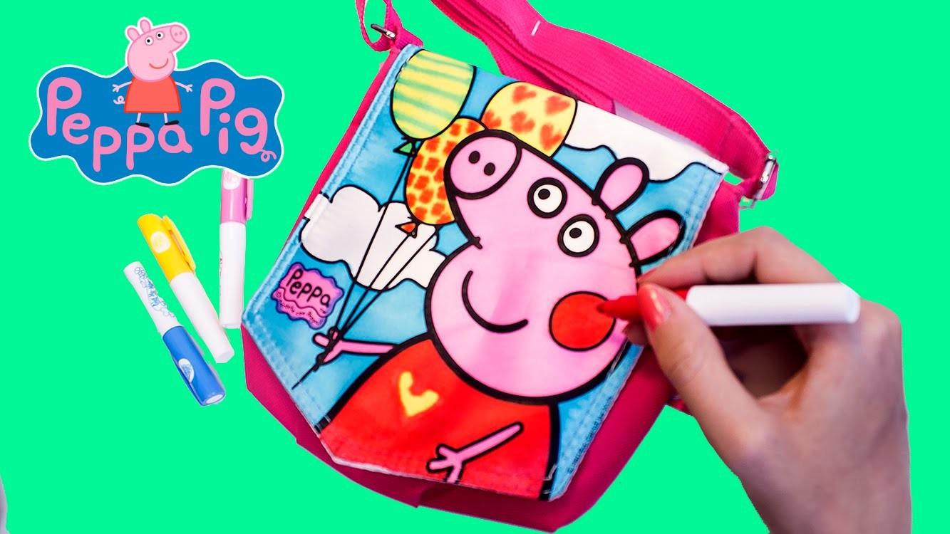 Peppa Big Mini Bag Colour Paint Color DIY Peppa Bolso Mini Bandolera Peppa Pig Backpack