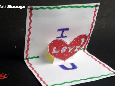 PopUp Scrapbook Greeting card Tutorial | Valentine's day | JK Arts 865