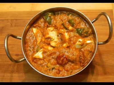 Kadai Paneer Recipe. Restaurant style Kadai Paneer. Step by step Recipe with Kadai paneer masala