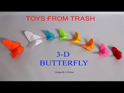 3-D Butterfly | Marathi | Amazing Origami