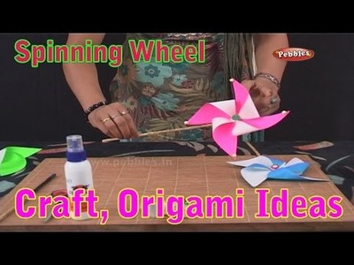 Spinning Wheel | Learn Craft For Kids | Origami For Children | Craft Ideas | Craft With Paper