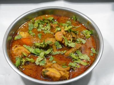 Punjabi Chicken Masala Recipe in HINDI